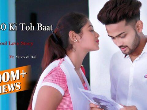 Naina-ki-jo-baat-Naina-jaane-hai-Lyrics